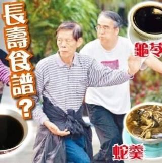 【健康】香港人平均寿命世界第一、赶超日本,主要是因为...