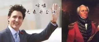 惊呆了!特鲁多祖宗8代有亚洲血统,他可能是个华人?!网友:哼,没他这种亲戚...