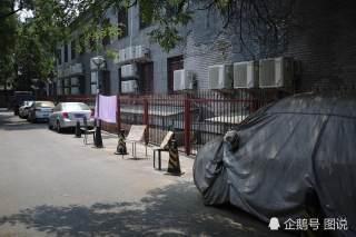 他们住着北京十几万一平的房子 却为车位争得不可开交